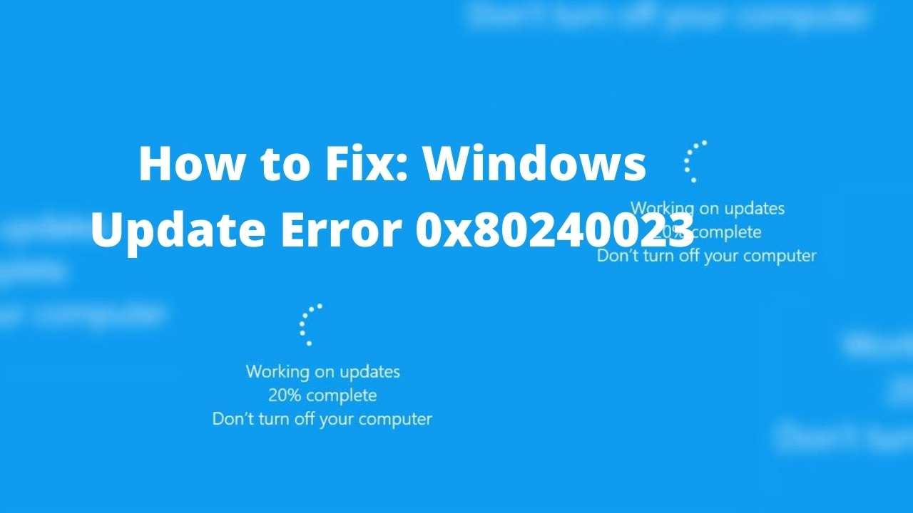 How to Fix Windows Update Error 0x80240023 in 10,9,8,7