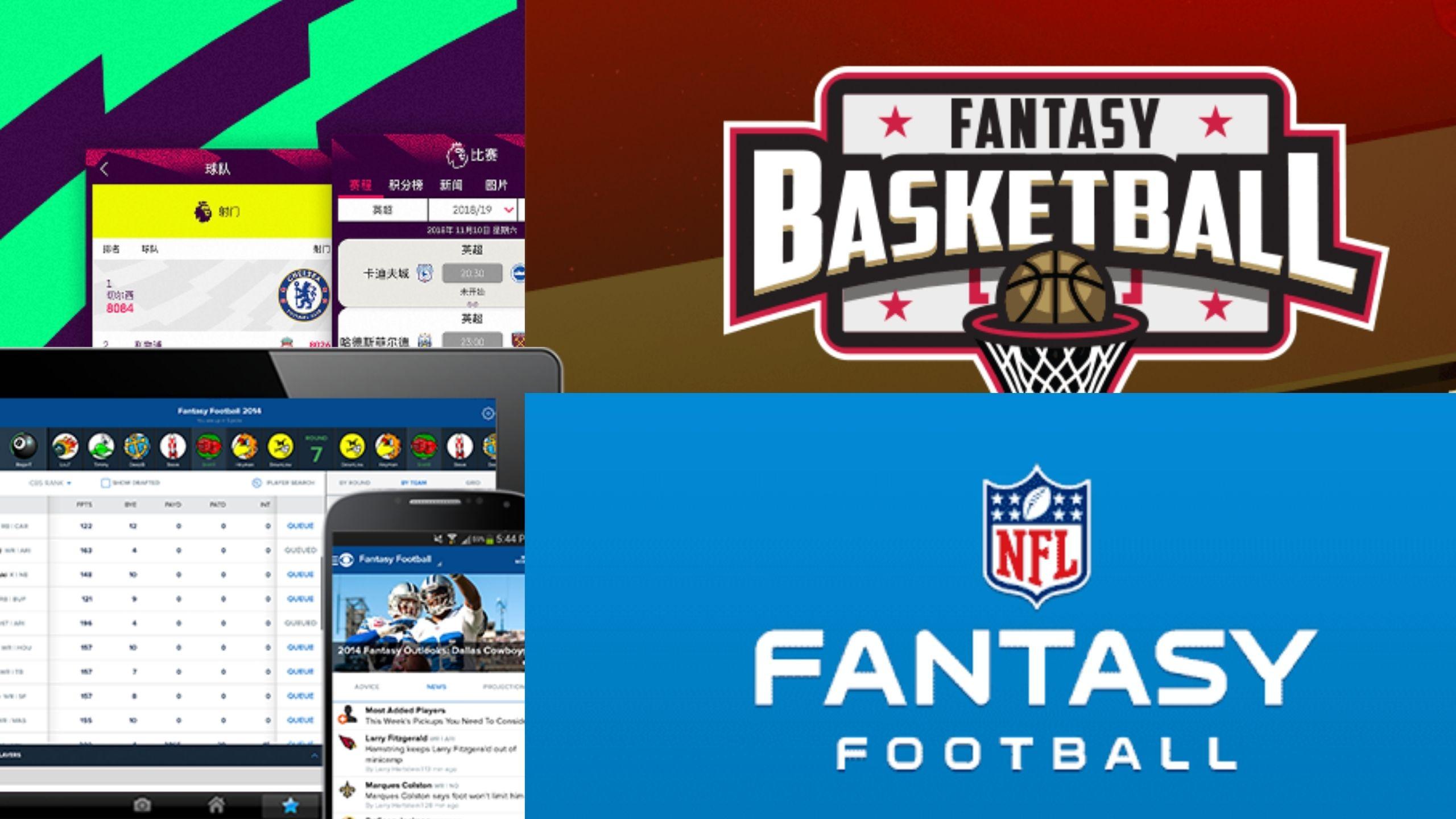 Best Fantasy Football Apps (5)
